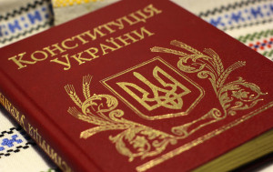 Marks the signing of the Constitution of Ukraine on 28 June 1996