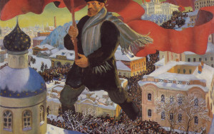 Commemorates the Great October Socialist Revolution that began on this day on November 7th 1917