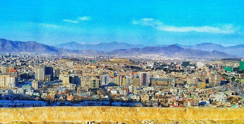 Kabul Public Holiday in Afghanistan in 2021