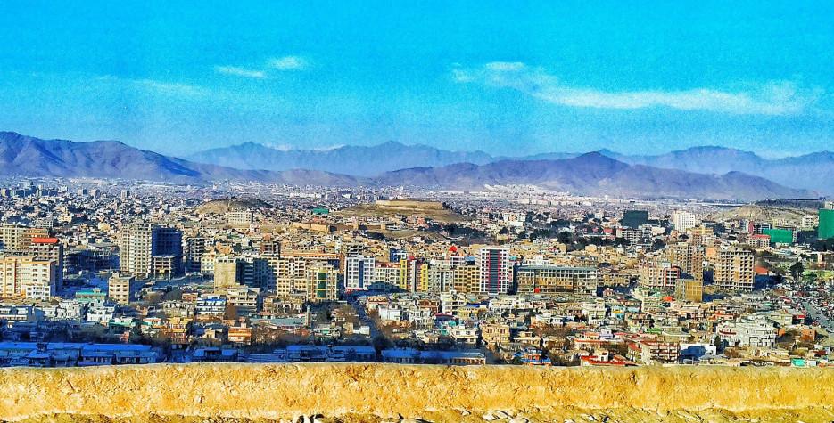 Presidential Inauguration in Kabul in 2021