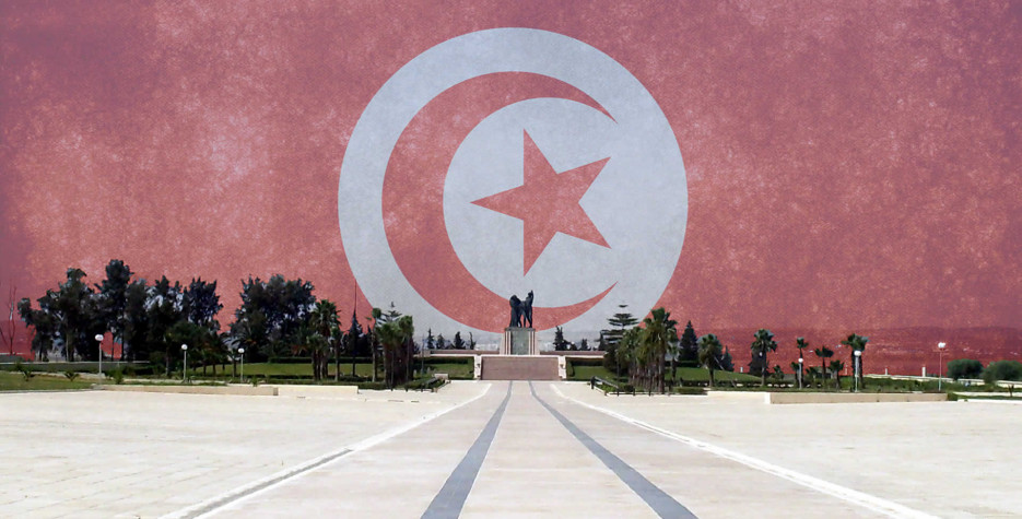Martyrs' Day in Tunisia in 2020