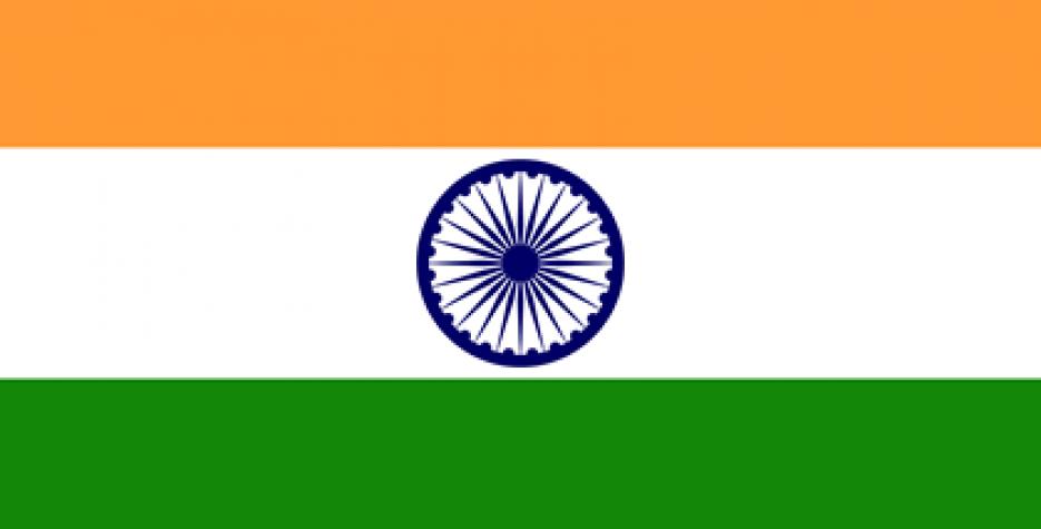Jharkhand 2015