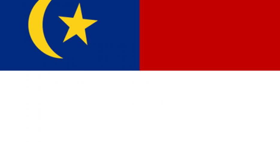 Melaka Governor's Birthday in Melaka in 2019
