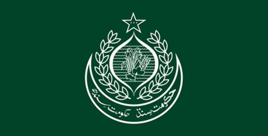 Urs of Shah Abdul Latif Bhitai in Sindh in 2019
