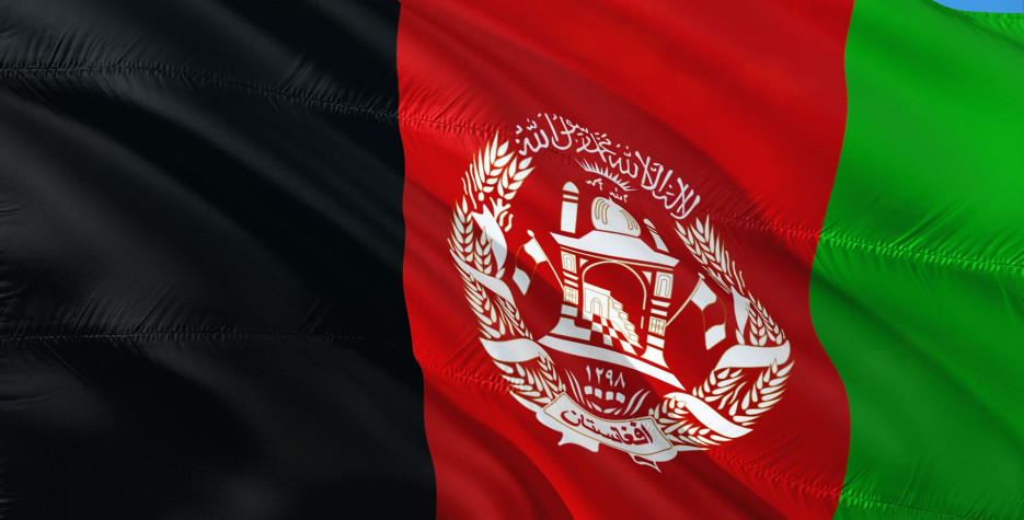 Afghanistan Independence Day around the world in 2020