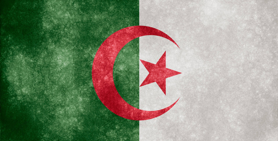 Anniversary of the Revolution in Algeria in 2020