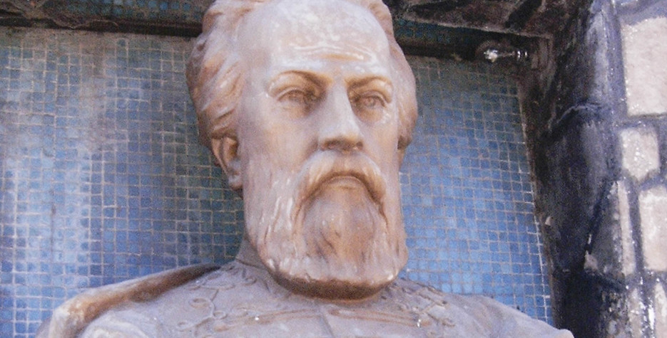 Martin Miguel de Guemes Day (in lieu) in Argentina in 2021
