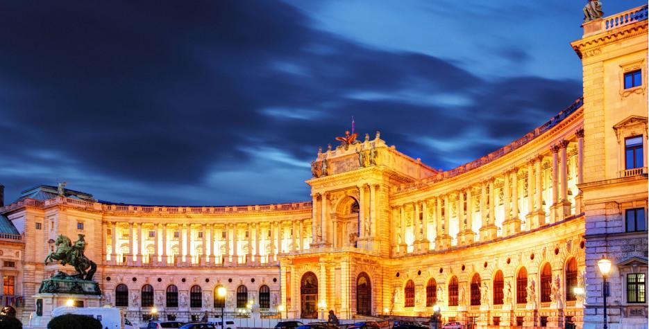Saint Leopold's Day in Vienna in 2020