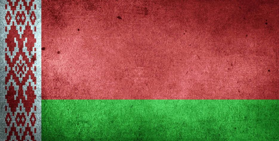 Belarus 2016