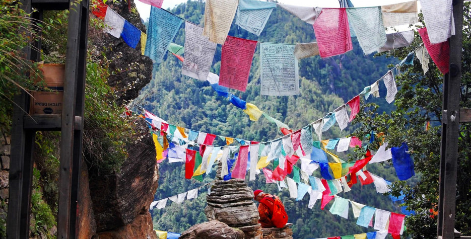 Traditional Day of Offering in Bhutan in 2020