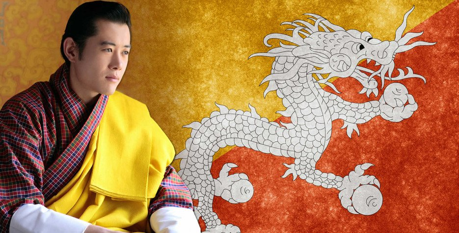 Coronation day of His Majesty the King in Bhutan in 2021