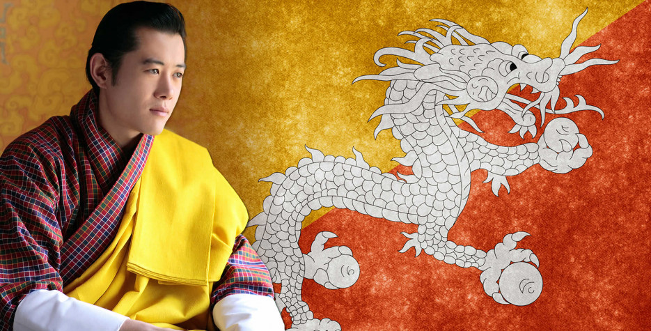 Coronation day of His Majesty the King in Bhutan in 2020
