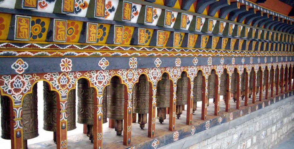 Thimphu Drubchen in Thimphu in 2020