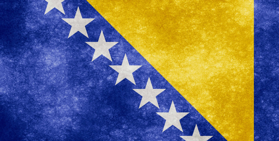 Statehood Day in Bosnia and Herzegovina in 2020