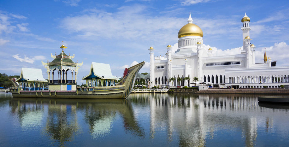 National Day Holiday (in lieu) in Brunei in 2022