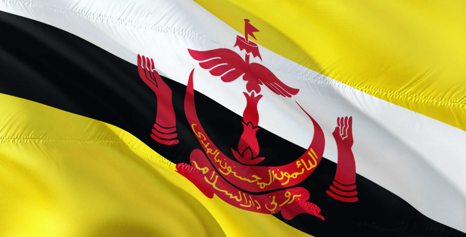 H.M. The Sultan's Birthday in Brunei in 2020