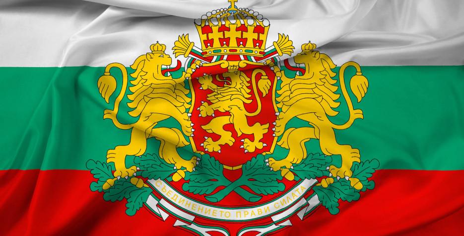 Bulgaria Liberation Day around the world in 2021