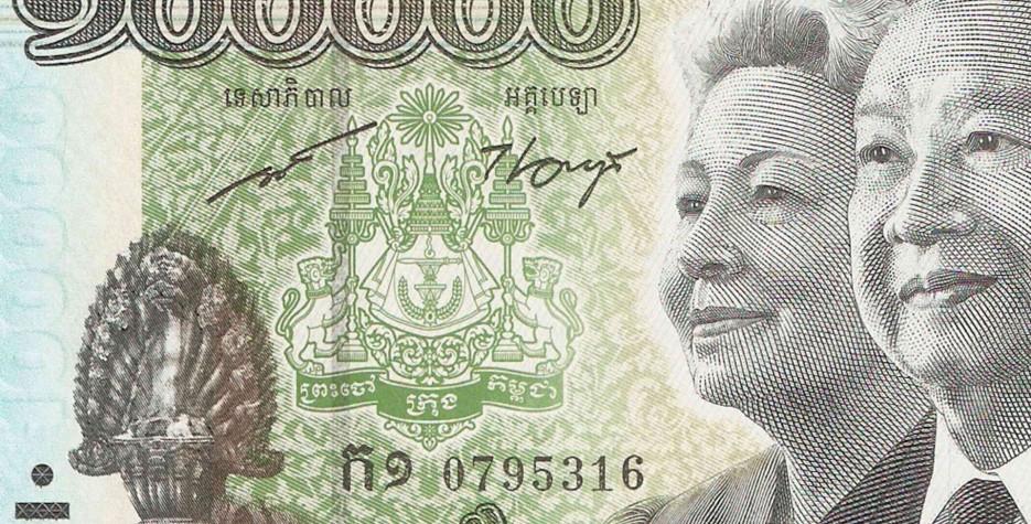 King's Mothers' Birthday in Cambodia in 2020