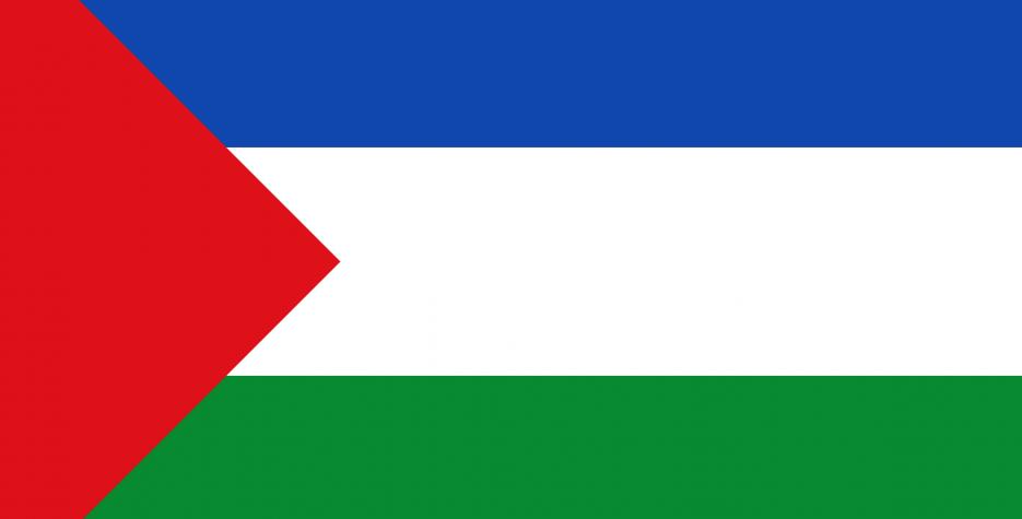 Guanacaste Day in Costa Rica in 2022