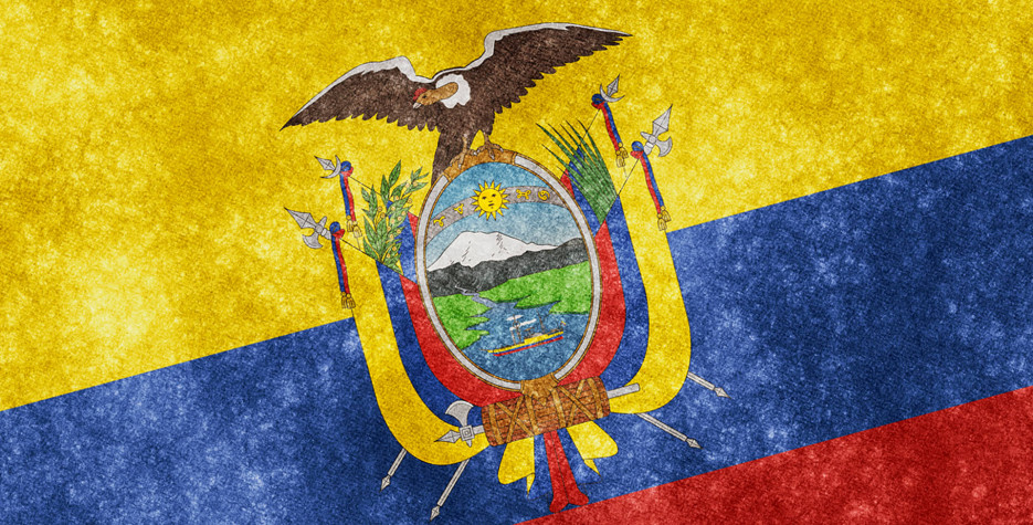 Independence Day in Ecuador in 2020