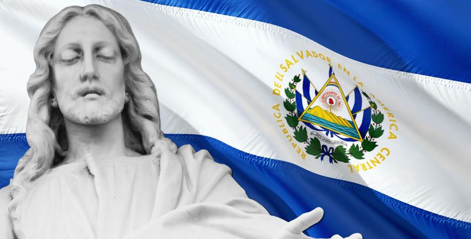 Fiesta de San Salvador in El Salvador in 2021