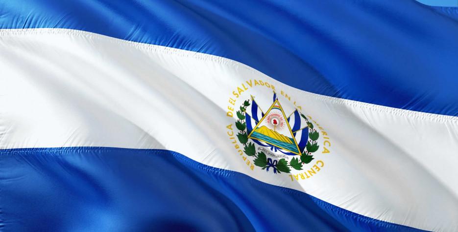 Fiesta de San Salvador in El Salvador in 2019
