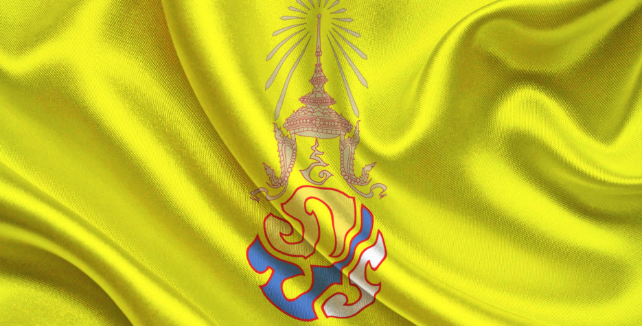 Coronation Day in Thailand in 2020
