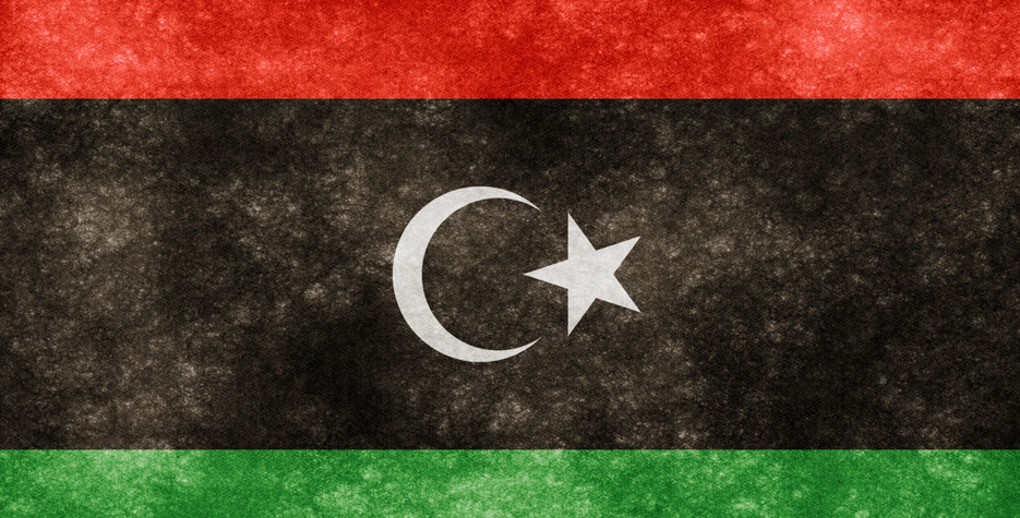 Liberation Day in Libya in 2019