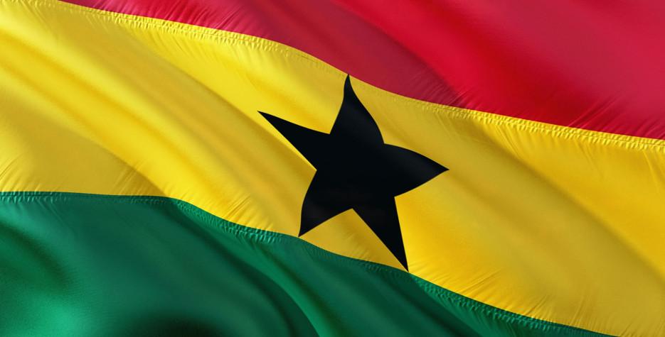 Ghana announces Constution Day as a new public holiday