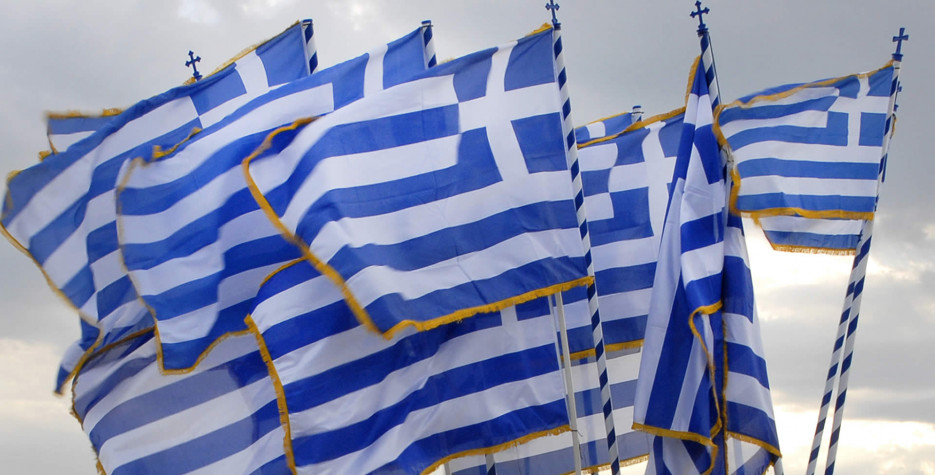 Greek Independence Day around the world in 2020