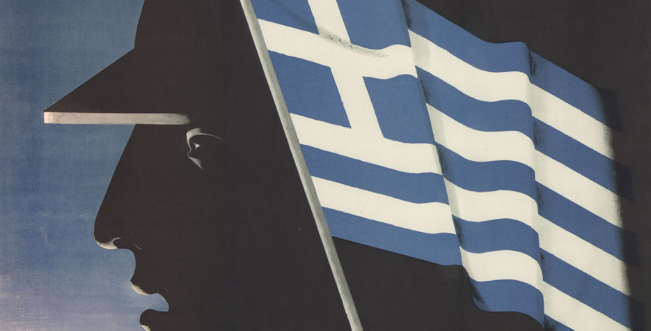 Greece National Anniversary Day in Cyprus in 2020