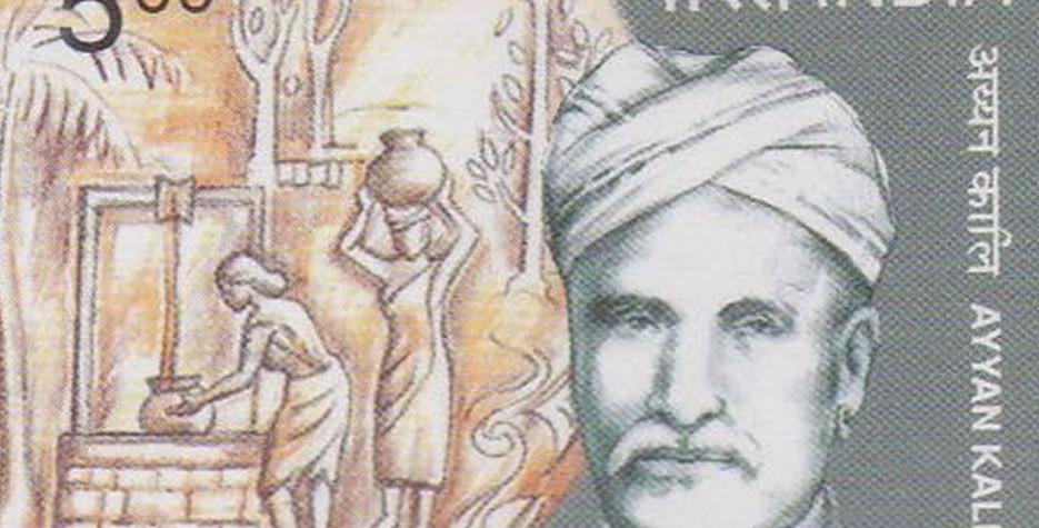 Ayyankali Jayanthi in Kerala in 2020