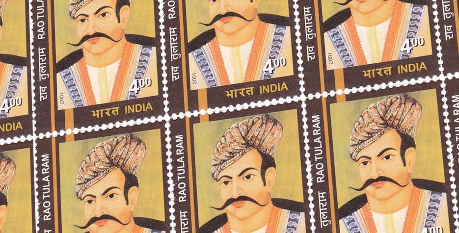 Haryana Heroes' Martyrdom Day in Haryana in 2020 | Office