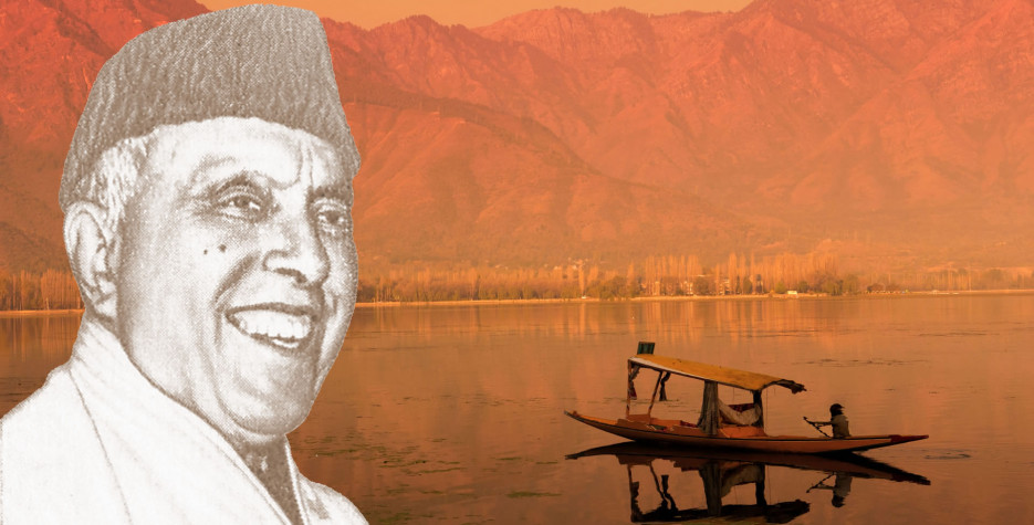 Birthday of Sheikh Mohammad Abdullah in Jammu and Kashmir in 2020