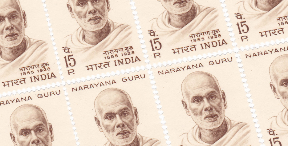 Sree Narayana Guru Jayanti in Kerala in 2022