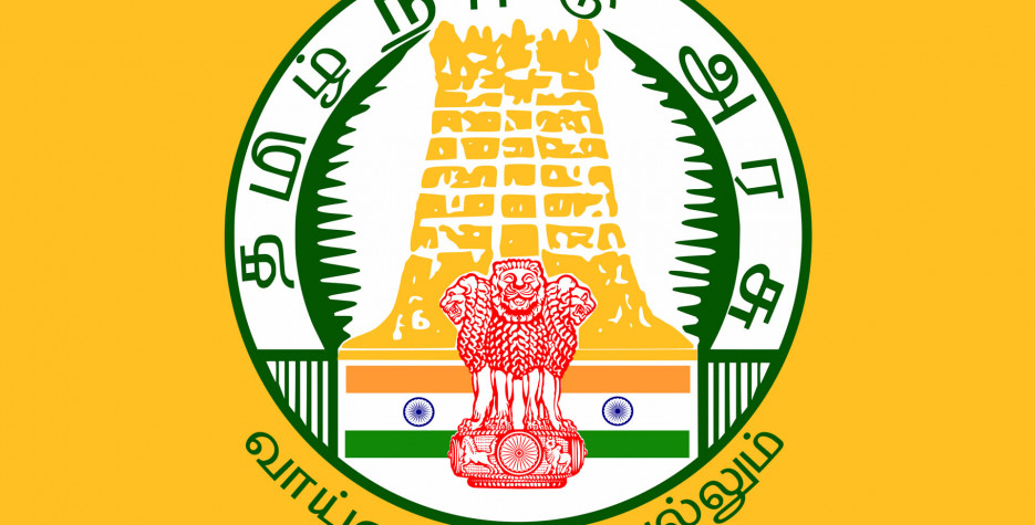 Tamil Nadu Public Holiday in India in 2021