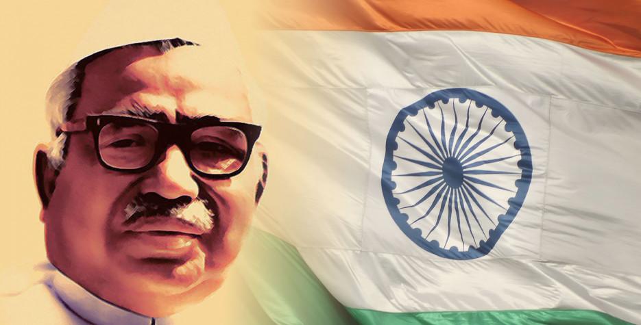 Babu Jagjivan Ram Birthday in Telangana in 2020