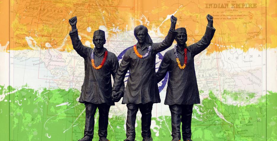 Martyrs' Day in Haryana in 2020