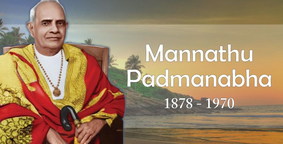 Mannam Jayanthi in Kerala in 2022