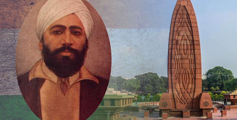 Martyrdom Day of Shaheed Udham Singh in India in 2021