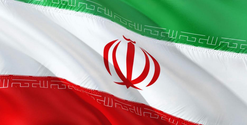 Khordad National Uprising in Iran in 2020