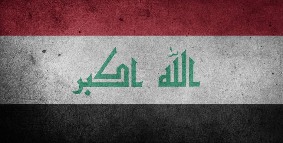 Iraq 2015