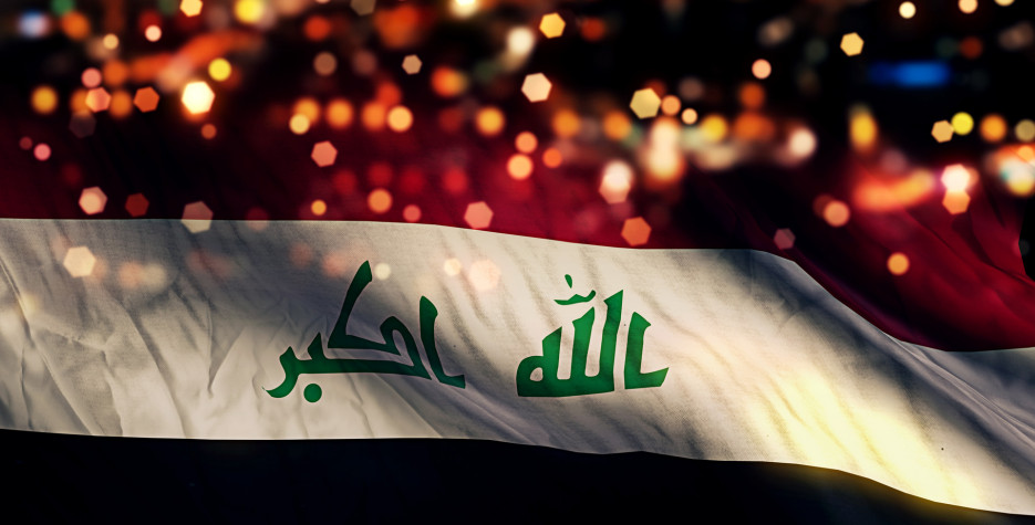 Iraq announces Christmas Day as a public holiday