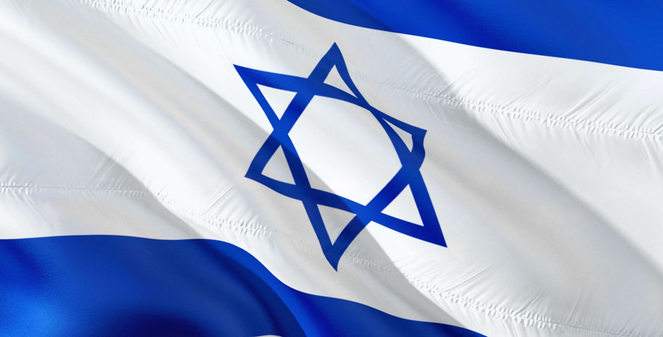 Independence Day (in lieu) in Israel in 2021