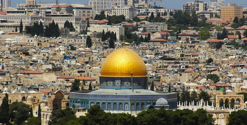 Jerusalem Day in Israel in 2020