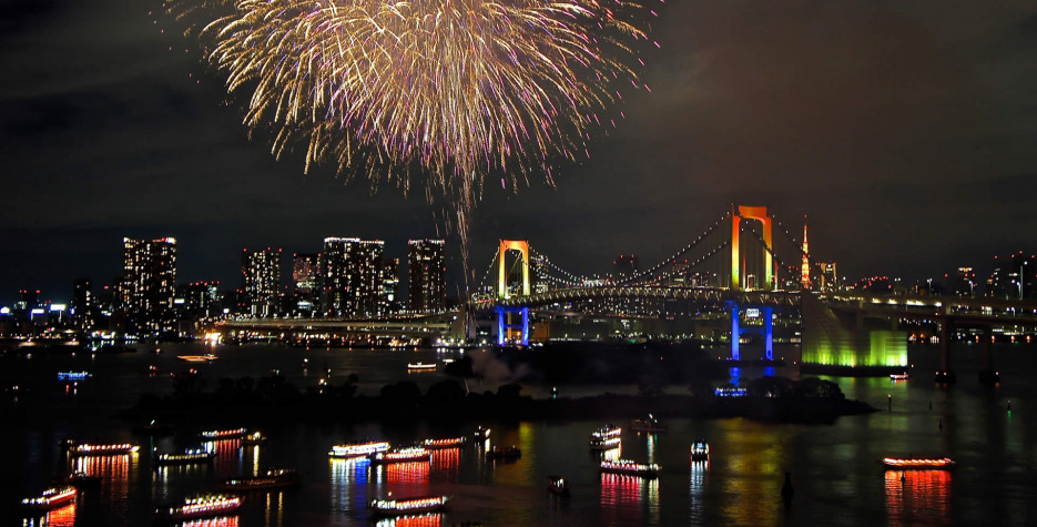 New Year's Day in Japan in 2020