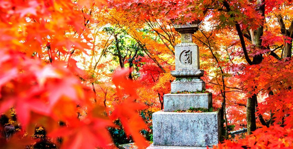 Autumnal Equinox Day in Japan in 2021