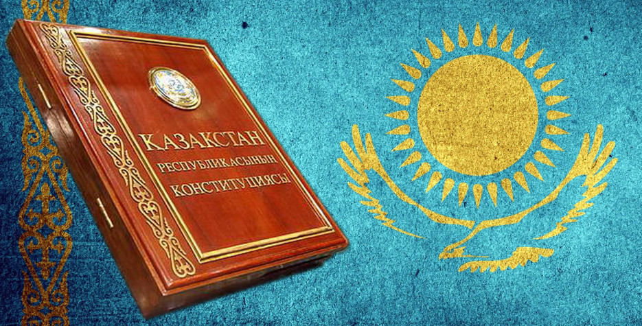 Constitution Day in Kazakhstan in 2019