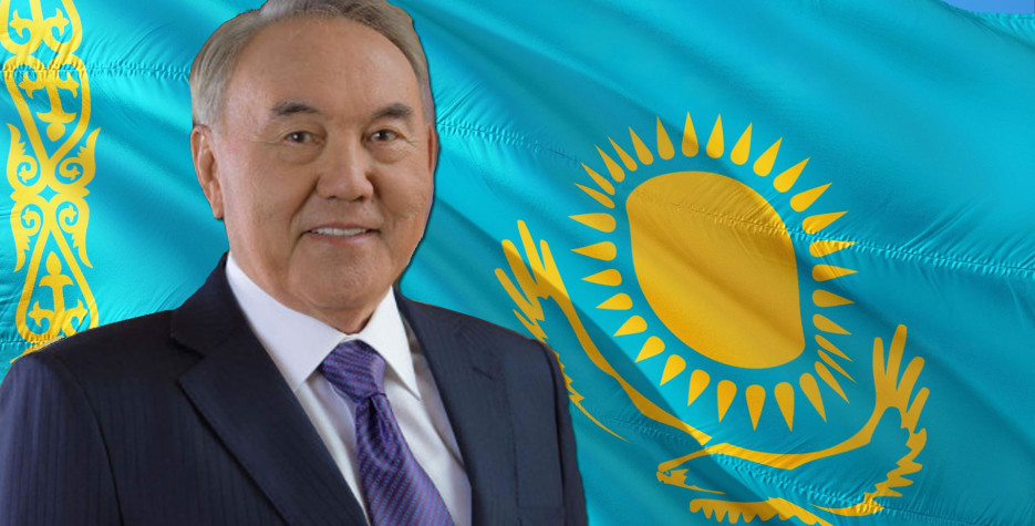 First President's Day in Kazakhstan in 2020