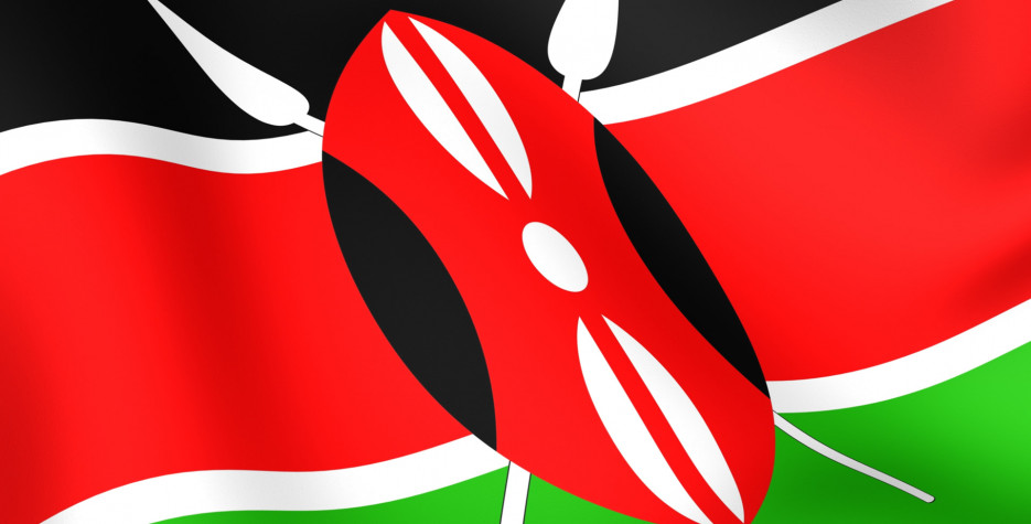 Mashujaa Day (in lieu) in Kenya in 2019